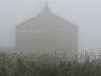 Asahidake1